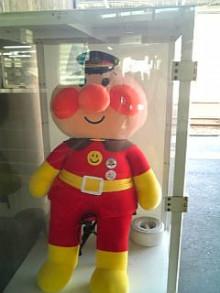 岩本社会保険労務士事務所 みかんの国愛媛で働く社労士のブログ-Image1070.jpg
