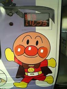 岩本社会保険労務士事務所 みかんの国愛媛で働く社労士のブログ-Image1073.jpg