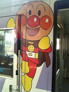 岩本社会保険労務士事務所 みかんの国愛媛で働く社労士のブログ-Image1074.jpg