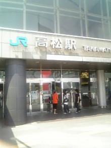 岩本社会保険労務士事務所 みかんの国愛媛で働く社労士のブログ-Image1079.jpg