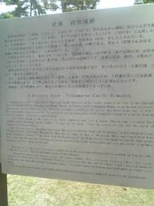 岩本社会保険労務士事務所 みかんの国愛媛で働く社労士のブログ-Image1083.jpg