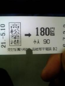 岩本社会保険労務士事務所 みかんの国愛媛で働く社労士のブログ-Image1106.jpg