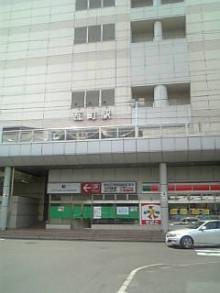 岩本社会保険労務士事務所 みかんの国愛媛で働く社労士のブログ-Image1107.jpg