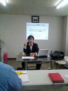 岩本社会保険労務士事務所 みかんの国愛媛で働く社労士のブログ-Image1109.jpg