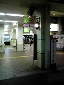 岩本社会保険労務士事務所 みかんの国愛媛で働く社労士のブログ-Image1121.jpg