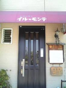 岩本社会保険労務士事務所 みかんの国愛媛で働く社労士のブログ-Image1124.jpg