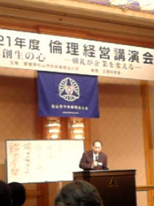 岩本社会保険労務士事務所 みかんの国愛媛で働く社労士のブログ-Image1129.jpg