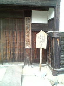 岩本社会保険労務士事務所 みかんの国愛媛で働く社労士のブログ-Image1146.jpg