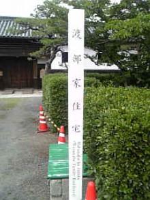 岩本社会保険労務士事務所 みかんの国愛媛で働く社労士のブログ-Image1148.jpg