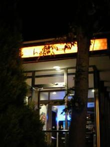 岩本社会保険労務士事務所 みかんの国愛媛で働く社労士のブログ-Image1151.jpg