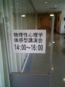 岩本社会保険労務士事務所 みかんの国愛媛で働く社労士のブログ-Image1162.jpg