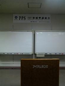 岩本社会保険労務士事務所 みかんの国愛媛で働く社労士のブログ-Image1163.jpg