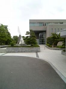 岩本社会保険労務士事務所 みかんの国愛媛で働く社労士のブログ-Image1177.jpg