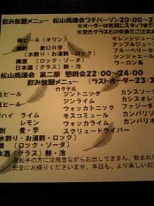 岩本社会保険労務士事務所 みかんの国愛媛で働く社労士のブログ-Image1178.jpg