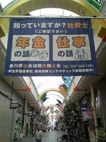 岩本社会保険労務士事務所 みかんの国愛媛で働く社労士のブログ-Image1186.jpg