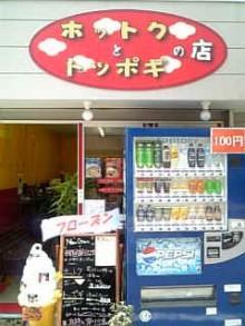 岩本社会保険労務士事務所 みかんの国愛媛で働く社労士のブログ-Image1195.jpg