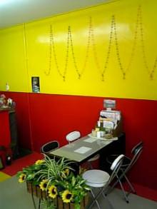 岩本社会保険労務士事務所 みかんの国愛媛で働く社労士のブログ-Image1196.jpg