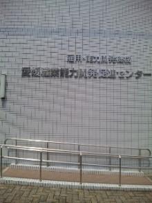 岩本社会保険労務士事務所 みかんの国愛媛で働く社労士のブログ-090612_104003.jpg