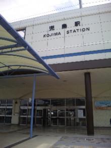 岩本社会保険労務士事務所 みかんの国愛媛で働く社労士のブログ-090625_103710.jpg