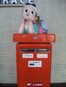 岩本社会保険労務士事務所 みかんの国愛媛で働く社労士のブログ-090625_160919.jpg