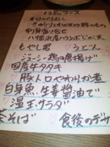岩本社会保険労務士事務所 みかんの国愛媛で働く社労士のブログ-090626_210637.jpg