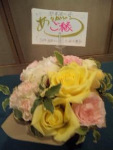 岩本社会保険労務士事務所 みかんの国愛媛で働く社労士のブログ-090702_070815.jpg