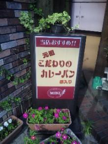 岩本社会保険労務士事務所 みかんの国愛媛で働く社労士のブログ-090707_075933.jpg