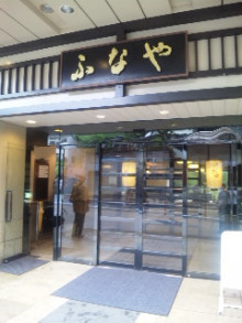 岩本社会保険労務士事務所 みかんの国愛媛で働く社労士のブログ-090708_171119.jpg