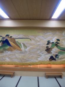 岩本社会保険労務士事務所 みかんの国愛媛で働く社労士のブログ-090708_193942.jpg