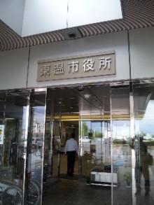 岩本社会保険労務士事務所 みかんの国愛媛で働く社労士のブログ-090710_095320.jpg