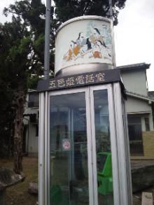 岩本社会保険労務士事務所 みかんの国愛媛で働く社労士のブログ-090719_131722.jpg