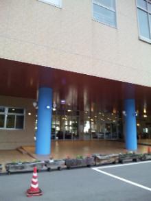 岩本社会保険労務士事務所 みかんの国愛媛で働く社労士のブログ-090719_180647.jpg