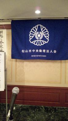 岩本社会保険労務士事務所 みかんの国愛媛で働く社労士のブログ-090722_073003.jpg