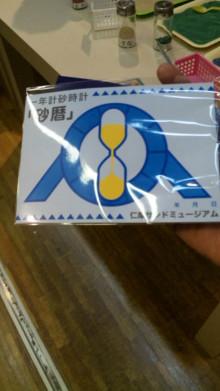 みかんの国愛媛で働く社労士岩本浩一-SBSH1133.JPG