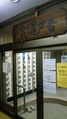 みかんの国愛媛で働く社労士岩本浩一-SBSH1172.JPG