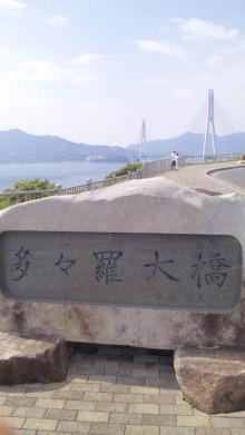 みかんの国愛媛で働く社労士岩本浩一-SBSH1214.JPG