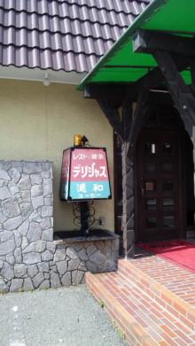 みかんの国愛媛で働く社労士岩本浩一-SBSH1217.JPG