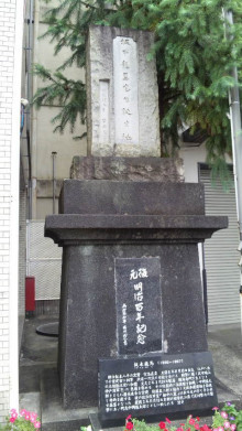 みかんの国愛媛で働く社労士岩本浩一-SBSH1266.JPG