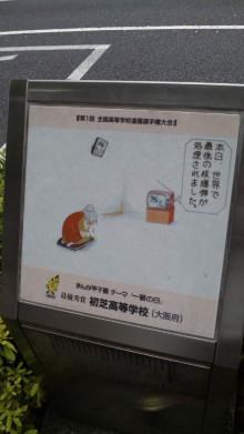 みかんの国愛媛で働く社労士岩本浩一-SBSH1275.JPG