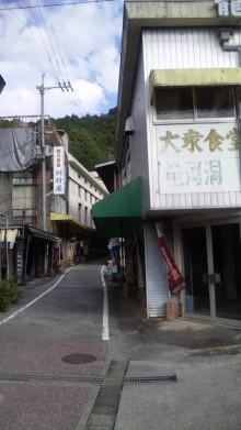 みかんの国愛媛で働く社労士岩本浩一-SBSH1280.JPG