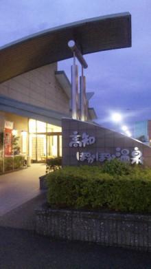みかんの国愛媛で働く社労士岩本浩一-SBSH1308.JPG