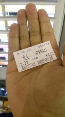 みかんの国愛媛で働く社労士岩本浩一-SBSH1309.JPG