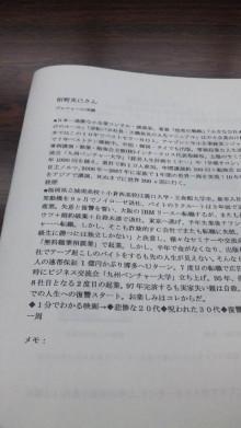 みかんの国愛媛で働く社労士岩本浩一-SBSH1315.JPG