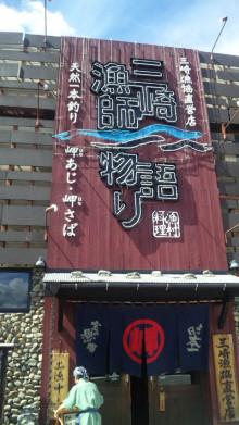 みかんの国愛媛で働く社労士岩本浩一-SBSH1318.JPG