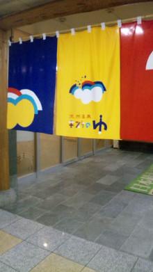 みかんの国愛媛で働く社労士岩本浩一-SBSH1331.JPG