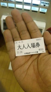 みかんの国愛媛で働く社労士岩本浩一-SBSH1332.JPG