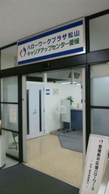 みかんの国愛媛で働く社労士岩本浩一-SBSH1334.JPG