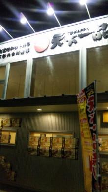 みかんの国愛媛で働く社労士岩本浩一-SBSH1336.JPG
