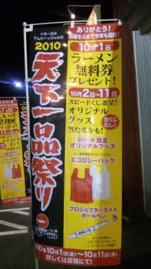 みかんの国愛媛で働く社労士岩本浩一-SBSH1337.JPG