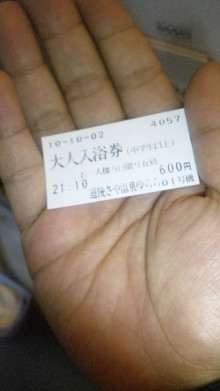 みかんの国愛媛で働く社労士岩本浩一-SBSH1343.JPG